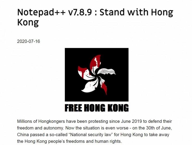 熱門的免費文字編輯軟體Notepad++推出新版本「Notepad++ 7.8.9: Stand with Hong Kong」,以行動表達支持港人民主運動的同時,也宣示捍衛「撐香港」的言論自由。(圖擷取自_Notepad++網站)