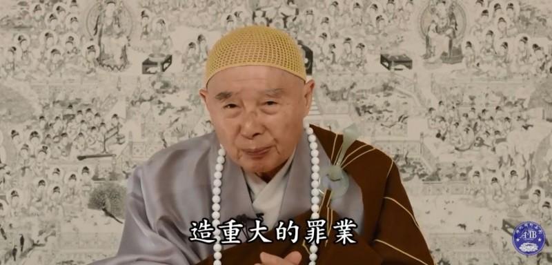 93歲淨空法師(見圖)的佛教著作在中國被查禁。(圖擷取自Youtube_淨空老法師專集網)