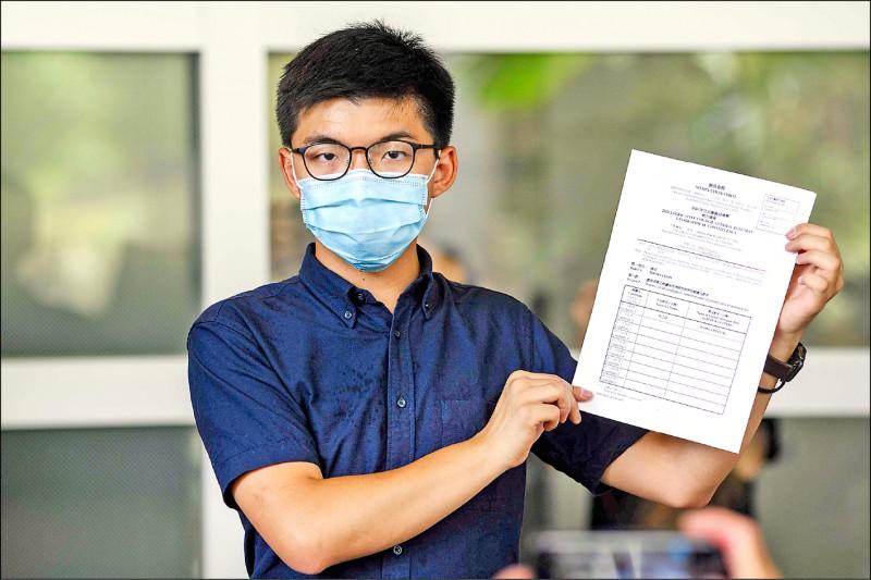 前香港眾志秘書長黃之鋒二十日領表登記參選立法會議員,在受訪時重申他不會簽署擁護基本法的確認書。(法新社)