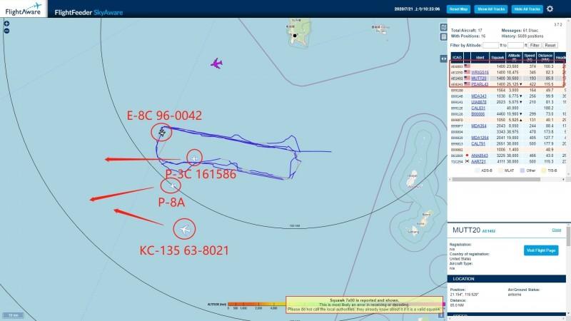 美軍E-8C五度出現台海,「四機出動」巴士海峽好熱鬧。(記者蔡宗憲翻攝)