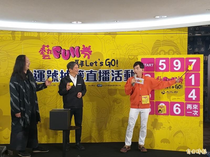 唐鳳(左起)、李永得2人共同抽出得獎號碼,右為主持人黃子佼。(記者陳昱勳攝)