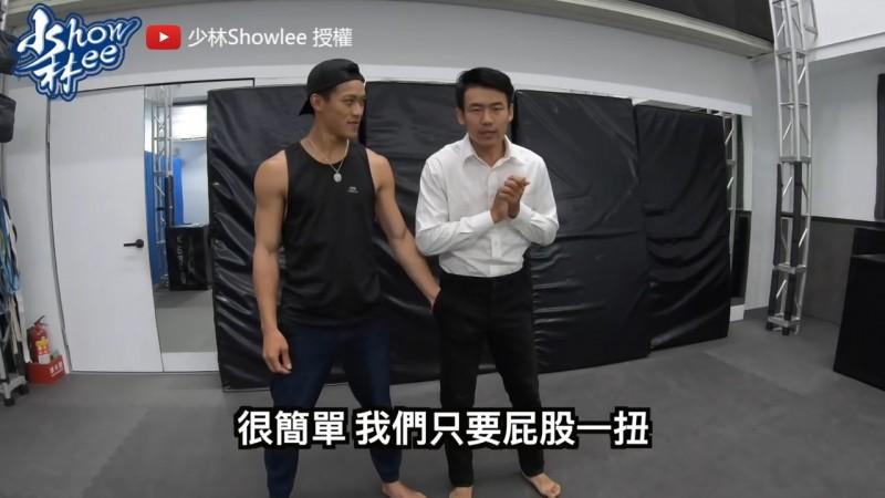 特技演員少林和紹朋示範破解口袋被他人手插的方法。(YouTube 少林Showlee 授權)