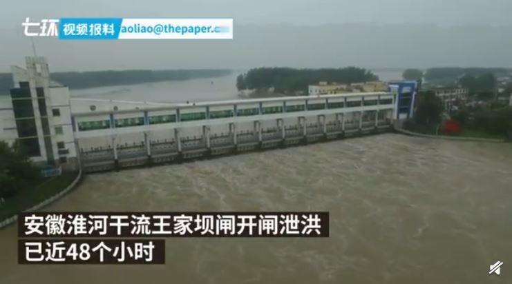 王家壩洩洪超過48小時,蓄洪區居民災情慘重。(圖擷取自微博)