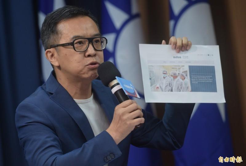 國民黨文傳會副主委黃子哲。(資料照)