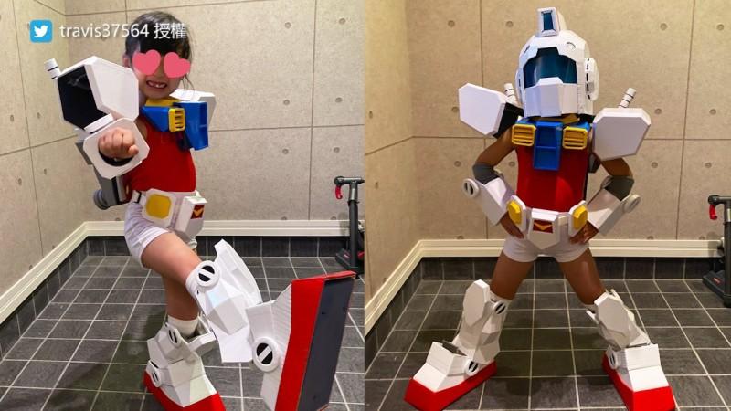 日本一名鋼彈迷用紙箱自製裝扮讓女兒cosplay成鋼彈美少女。(圖片由Twitter帳號 travis37564 授權提供使用)