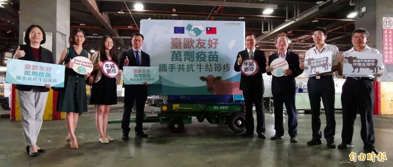 歐盟捐贈萬支牛結節疹疫苗今天抵台,農委會主委陳仲吉(左四)在長榮倉儲舉行獲贈儀式,歐洲經貿辦事處受邀出席活動。(記者姚介修攝)