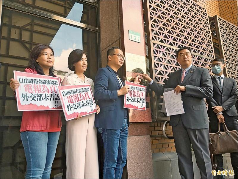 國民黨文傳會主委王育敏(左二)、台北市議員羅智強(左三)、游淑慧(左一)昨至北檢反控蘇嘉全叔姪誣告。(記者陳慰慈攝)