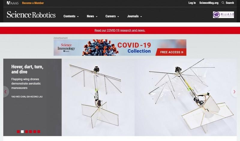 交通大學組跨國研究團隊,成功研發撲翼飛行器,除獲登國際期刊,也對未來農耕作業有大助益。(照片由交大提供)