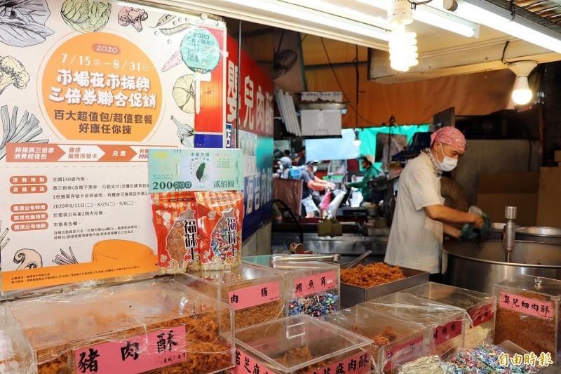 嘉市東市場肉鬆攤商,推出超高CP值的組合套餐「超值包」搶三倍券商機。(記者丁偉杰攝)