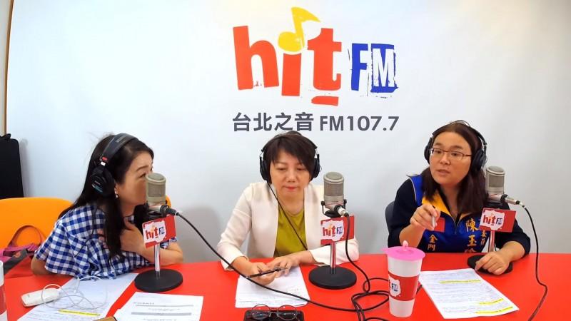 陳玉珍(右)、范雲(中)今日接受廣播節目《周玉蔻嗆新聞》專訪。(圖擷自周玉蔻嗆新聞Youtube頻道)