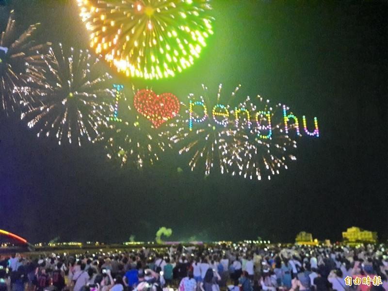澎湖國際海上花火節第3套圖樣,包括我愛澎湖。(記者劉禹慶攝)