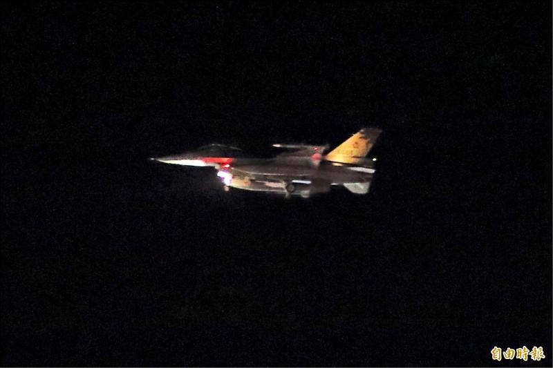 因應共機夜間侵擾,空軍花蓮基地兩架F-16戰機前晚九時五十分緊急升空警戒,直至昨天凌晨零時十五分安全返航。(記者游太郎攝)