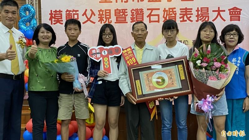 鹽水區表揚模範父親羅榮,一家人陪同領獎。(記者楊金城攝)