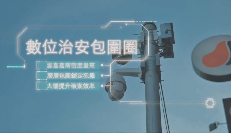 嘉義市警局發布的影片質感和傳統制式的感覺不同,受到網友讚賞。(記者林宜樟翻攝)(記者林宜樟攝)