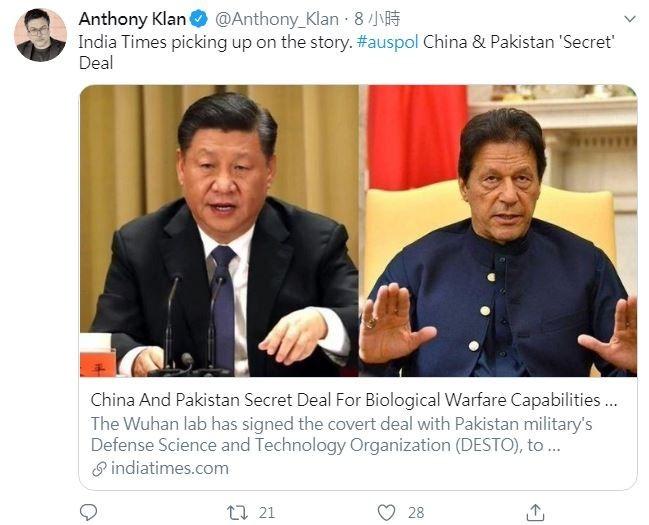 世界各國疫情近日持續創新高,新型冠狀病毒的源頭至今依然不明,印度媒體披露,澳洲調查記者一份報告指出,中國出資與巴基斯坦達成秘密協議,擴大生物戰的能力。(圖擷取自Twitter)