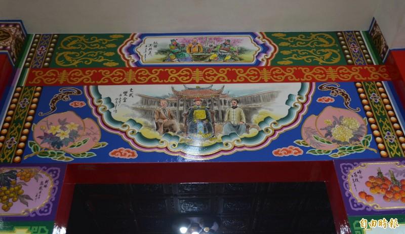霧峰法揚宮近來重新彩繪壁畫,呈現霧峰林家林文察(中)、林朝棟(右)、林獻堂(左)的「文武雙全」,以及地方龍眼、荔枝等農特產,強調在地特色。(記者陳建志攝)