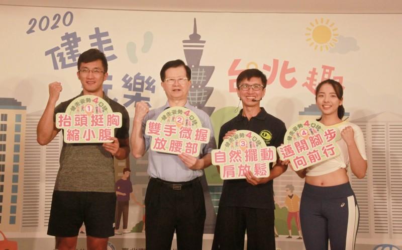 台北市衛生局即日起推出「2020健走玩樂 台北趣」系列健走活動,鼓勵民眾多健走,只要完成挑戰活動,就可以抽iPhone、按摩椅、Switch等好禮。(圖由北市衛生局提供)