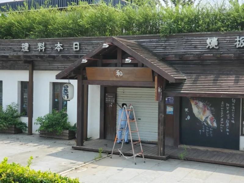 中國秦淮河防洪壩體遭挖空開多家餐廳酒吧,目前當地餐廳都已關閉停止營業。(圖擷取自網路)