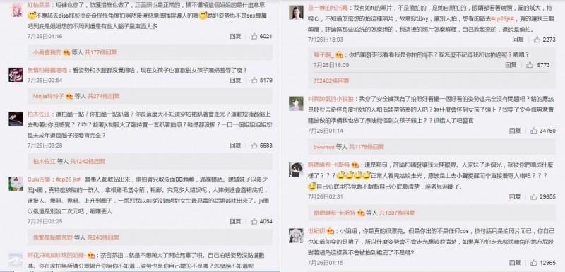 中國網友紛紛在留言區表達正反意見。(圖擷自微博)