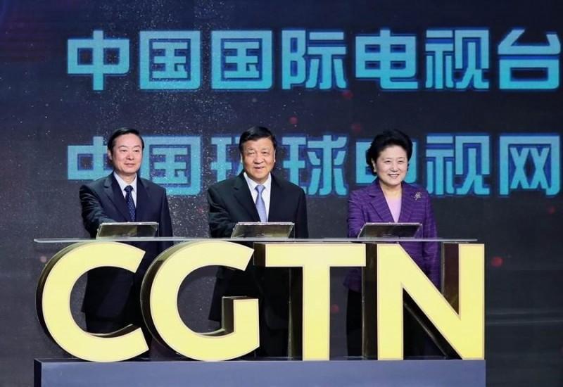 中國官媒《環球電視》因多次配合中國當局播出「認罪影片」而遭英國民眾與人權組織大量檢舉,目前英國的監管機構英國通訊管理局已介入調查,《環球電視》最重恐怕在英國遭全面禁止。(資料照)
