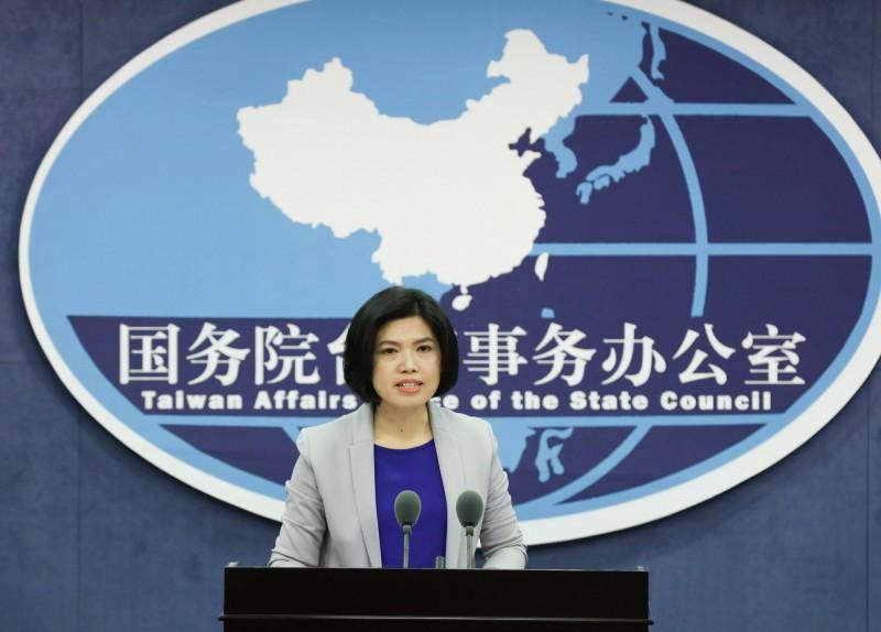 朱鳳蓮(見圖)表示,中國高校並無收到台灣學生轉學申請,中方也沒有查禁台灣宗教書籍。(中央社檔案照)