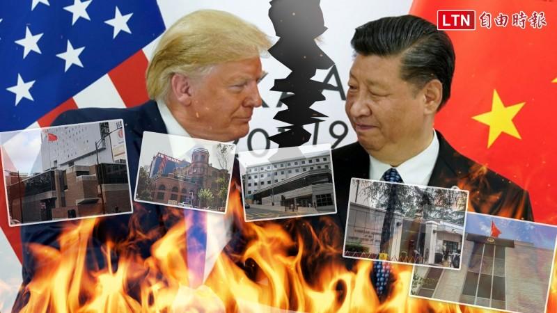 美中衝突加劇,互關總領事館背後的政治操作是什麼?(影音製圖)