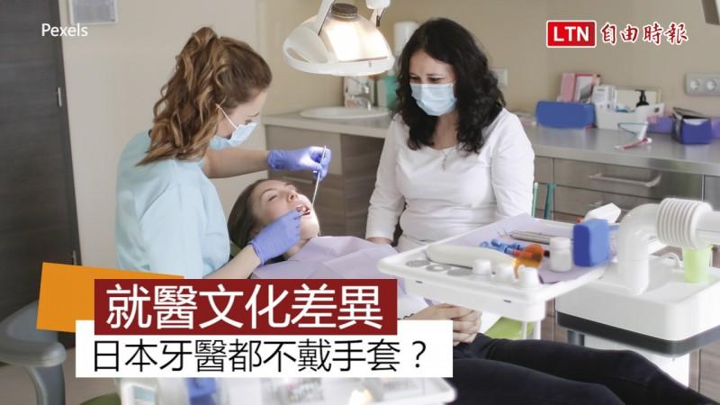 長住日本的Youtuber分享在台灣跟日本看醫生的經驗,其中竟有許多文化衝擊的事件。(Pexels)