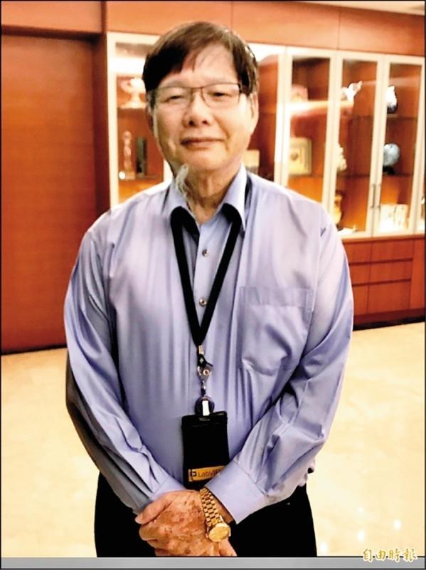 慶富海科館涉詐貸案,二審改判陳慶男7月10月。(資料照)