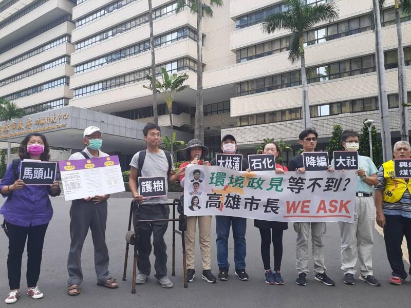 環保團體在高雄市四維行政中心前,抗議市長補選政見淪為口水。(記者黃旭磊翻攝)