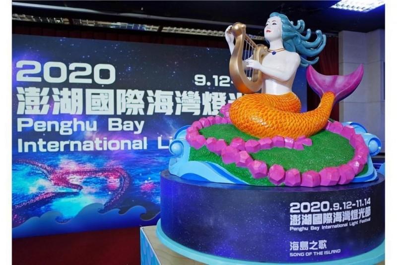 今年澎湖國際海灣燈光節主燈美人魚模型亮相,引發各界爭議。(圖由澎管處提供)