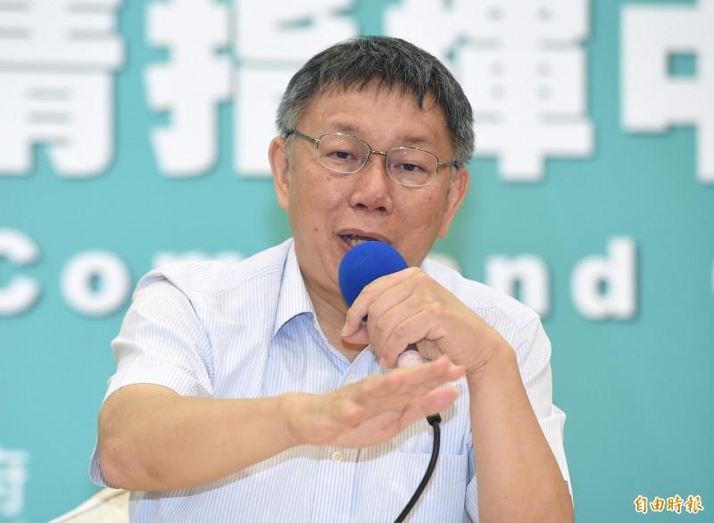 外界傳出台北市長柯文哲預計下午也會去北榮探視李登輝,柯文哲上午受訪表示,現在消息太多了,等確定了再說。(記者廖振輝攝)