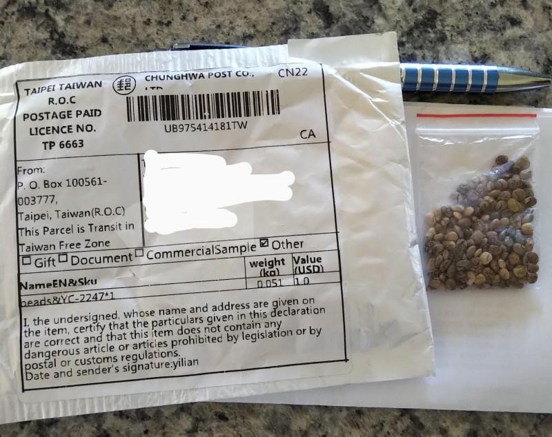 加拿大安省警方在Twitter上表示,有民眾收到來自「台灣的種子包裹」。(翻攝自Twitter)