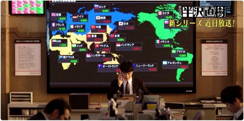 《半澤直樹2》首播出現台灣國旗,遭中國網站下架。(翻攝TBS Youtube)