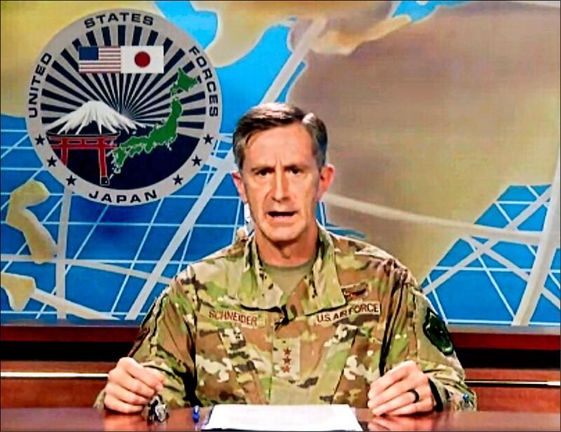 駐日美軍司令施奈德(Kevin Schneider)二十九日強調,美軍可協助日本監視中國船艦在釣魚台海域「空前的侵犯行為」。(美聯社)