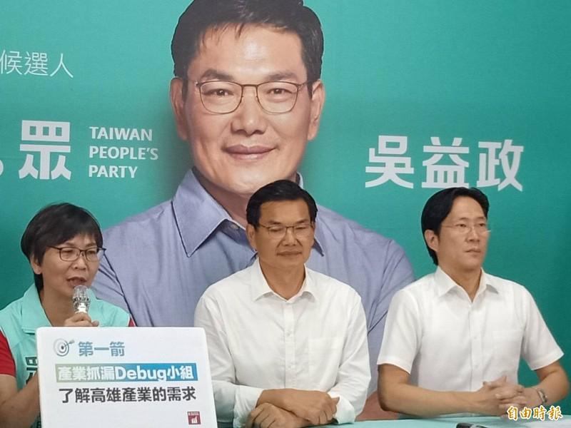 蔡壁如(左一)轟民進黨執政展現權力傲慢。(記者蔡清華攝)