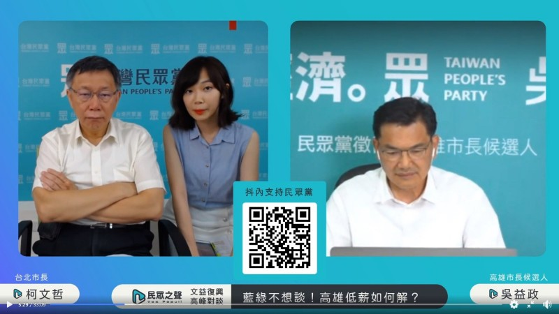 柯文哲與吳益政臉書直播時,分別談論對前總統李登輝的看法。(翻攝自臉書)