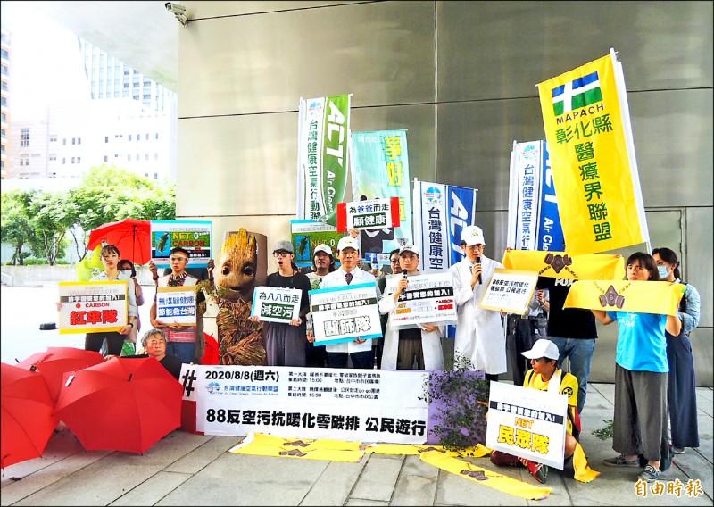 環保團體發起台中抗暖化反空污遊行,並號召民眾挑戰大型排字空拍。(記者張菁雅攝)