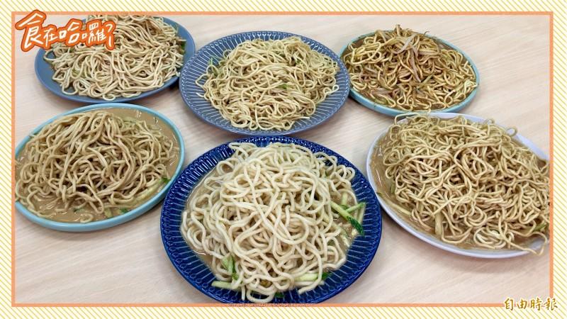 台北必吃6大涼麵店,誰是涼麵界霸主呢?(影音製圖)