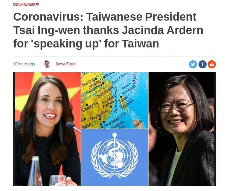 紐西蘭總理阿爾登(Jacinda Ardern)日前在商會演講中提到,紐西蘭與中國之間存有歧見,其中包括支持台灣參與世衛組織(WHO),對此,總統蔡英文29日在推特po文表示感謝,該推文在30日登上紐西蘭媒體《Newshub》,報導內容多次以「台灣總統(Taiwan President)」稱呼蔡英文。(圖擷取自《Newshub》網站)