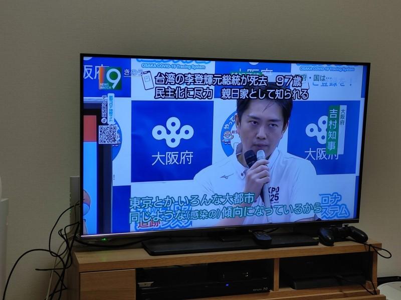 前總統李登輝30日晚間7點24分病逝台北榮總,享耆壽98歲,其病逝消息震驚國內外,日本電視媒體也在第一時間以速報進行報導,(圖擷取自推特)