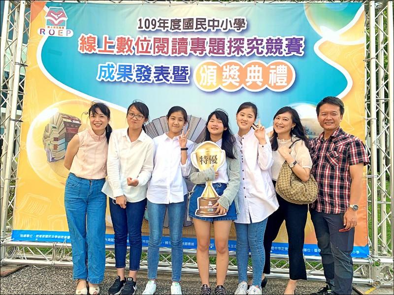 竹北國中4名學生組成「婕蘭不同」隊伍,探究AI人工智慧發展,榮獲全國數位閱讀專題探究競賽特優。  (新竹縣政府提供)