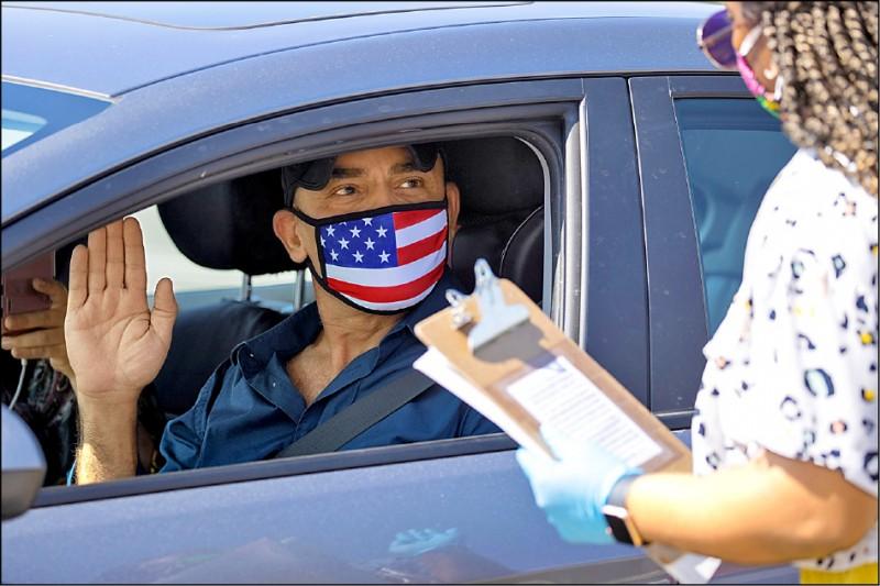 美國的武漢肺炎疫情至二十九日已有逾十五萬人喪生,聯邦眾議院議長裴洛西(Nancy Pelosi)宣布,國會議員和職員進入眾議院時必須戴口罩。在加州,就連新歸化的美國公民也必須在空曠的停車場宣誓。(路透)