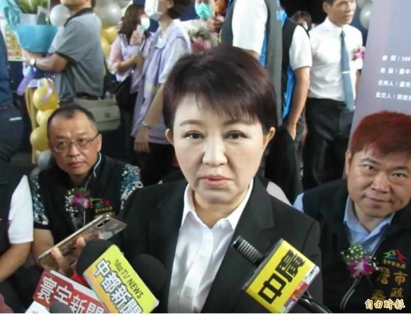 台中市長盧秀燕說,其於同志情誼,會想辦法去幫李眉蓁站一下台。(記者蘇孟娟攝)