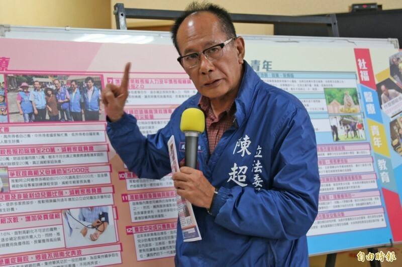 立委陳超明被調查局北機站搜索帶回。(資料照)