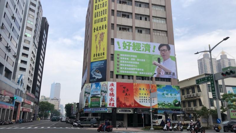陳其邁好經濟政策看板今開始懸掛在高雄市區。(記者王榮祥翻攝)