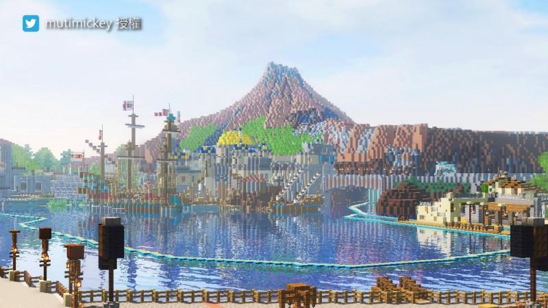 Minecraft版東京迪士尼海洋的山景真實到讓網友驚豔。(由Twitter帳號mutimickey授權提供使用)
