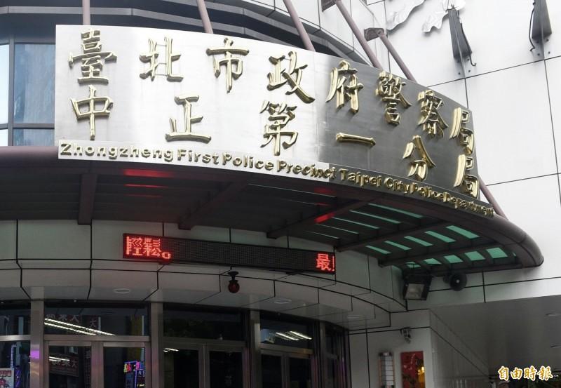 台北市警中正一分局查獲北市就業服務處個案管理員呂姓男子涉嫌持有毒品。(資料照)