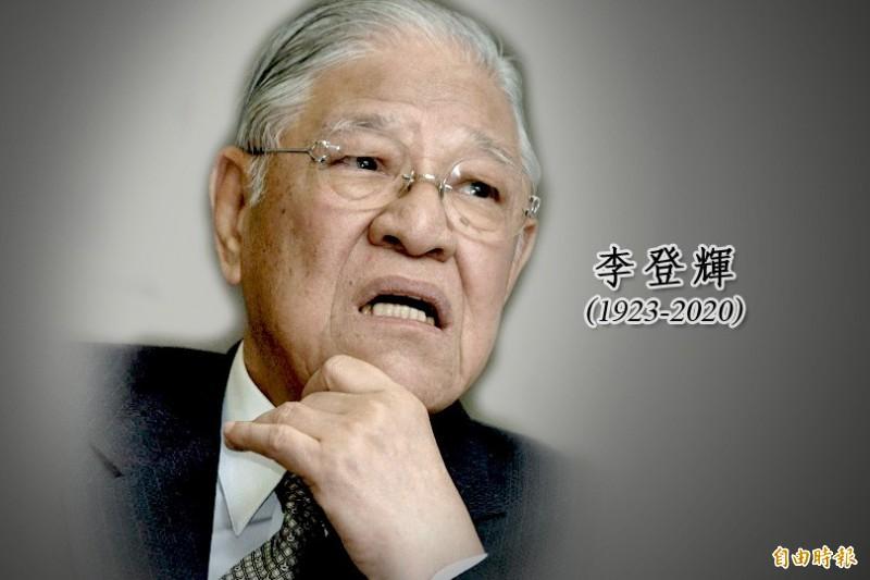 篤信基督的前總統李登輝辭世,駐教廷大使館在官方臉書發文致哀,願台灣首任民選總統李登輝安息主懷。(資料照)