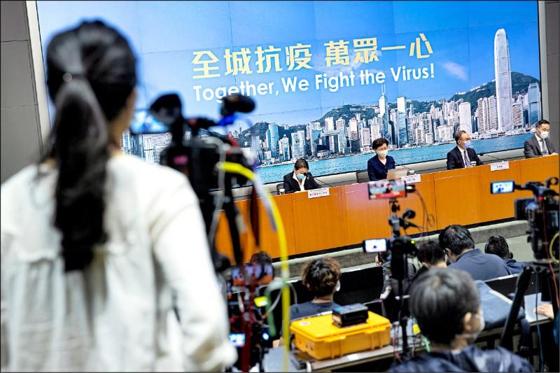 香港立法會選舉 被沒收