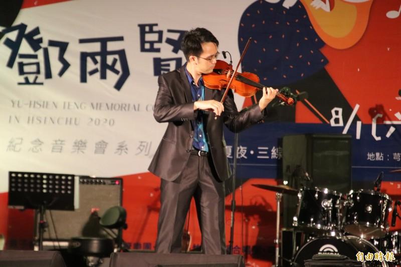鄧雨賢紀念音樂會 今晚在芎林浪漫一「夏」